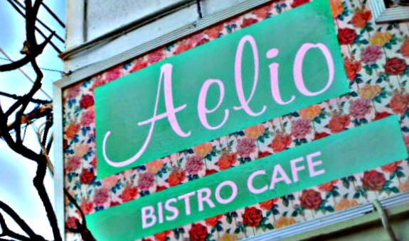 «Aelio»  σημαίνει ηλιόλουστο