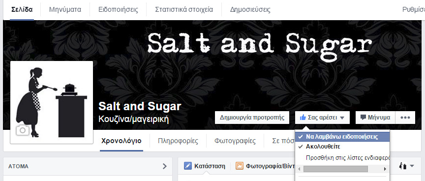 facebook-saltandsugar