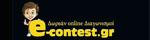 e-contest